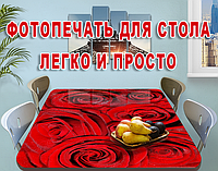 Пленка самоклейка для мебели, 60 х 100 см