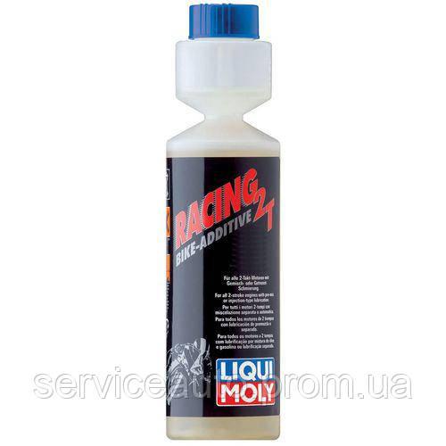 Очиститель топливной системы LIQUI MOLY Racing 2T-Bike Additiv 0,25л (