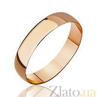 6c98425fea41 Гладкие обручальные кольца в Херсоне. Сравнить цены, купить ...