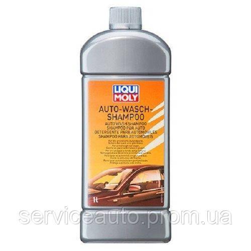 Автомобильный шампунь Liqui Moly Auto-Wasch-Shampoo 1 л  (Lic1545)