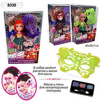 Кукла Bratzillaz 3 вида в коробке23см В330