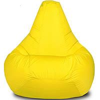 Кресло-мешок Груша Хатка детская желтая