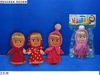 Кукла МАША фразы, песня, в пакете 18см 5507