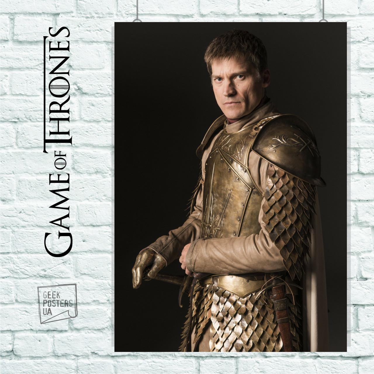 Постер Джейме Ланнистер, Jaime Lannister, Игра Престолов. Размер 60x42см (A2). Глянцевая бумага