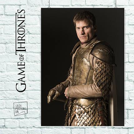 Постер Джейме Ланнистер, Jaime Lannister, Игра Престолов. Размер 60x42см (A2). Глянцевая бумага, фото 2