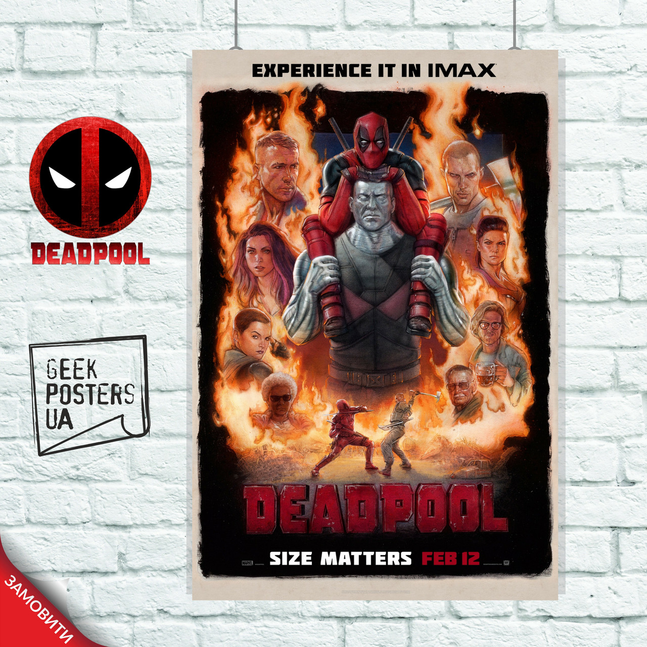 Постер Дэдпул, Deadpool (Коллаж). Размер 60x42см (A2). Глянцевая бумага