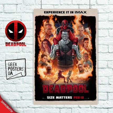 Постер Дэдпул, Deadpool (Коллаж). Размер 60x42см (A2). Глянцевая бумага, фото 2