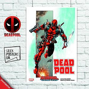 Постер Дэдпул, Deadpool (Комикс). Размер 60x39см (A2). Глянцевая бумага