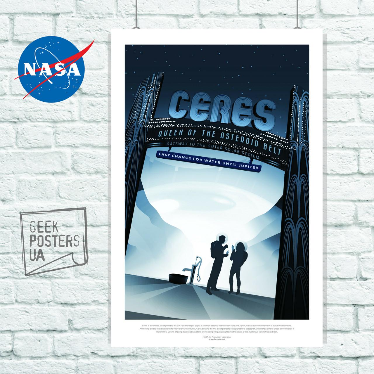 Постер НАСА, NASA, Ceres. Размер 60x40см (A2). Глянцевая бумага
