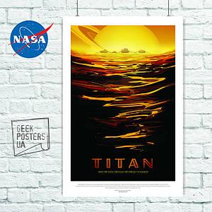 Постер НАСА, NASA, Titan, Титан. Размер 60x40см (A2). Глянцевая бумага
