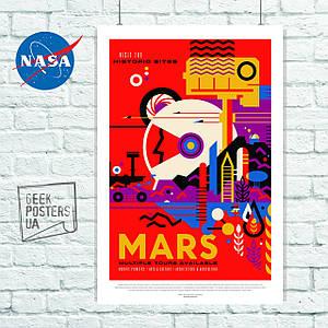 Постер НАСА, NASA, Mars, Марс. Размер 60x40см (A2). Глянцевая бумага