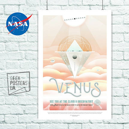 Постер НАСА, NASA, Venus, Венера. Размер 60x40см (A2). Глянцевая бумага, фото 2