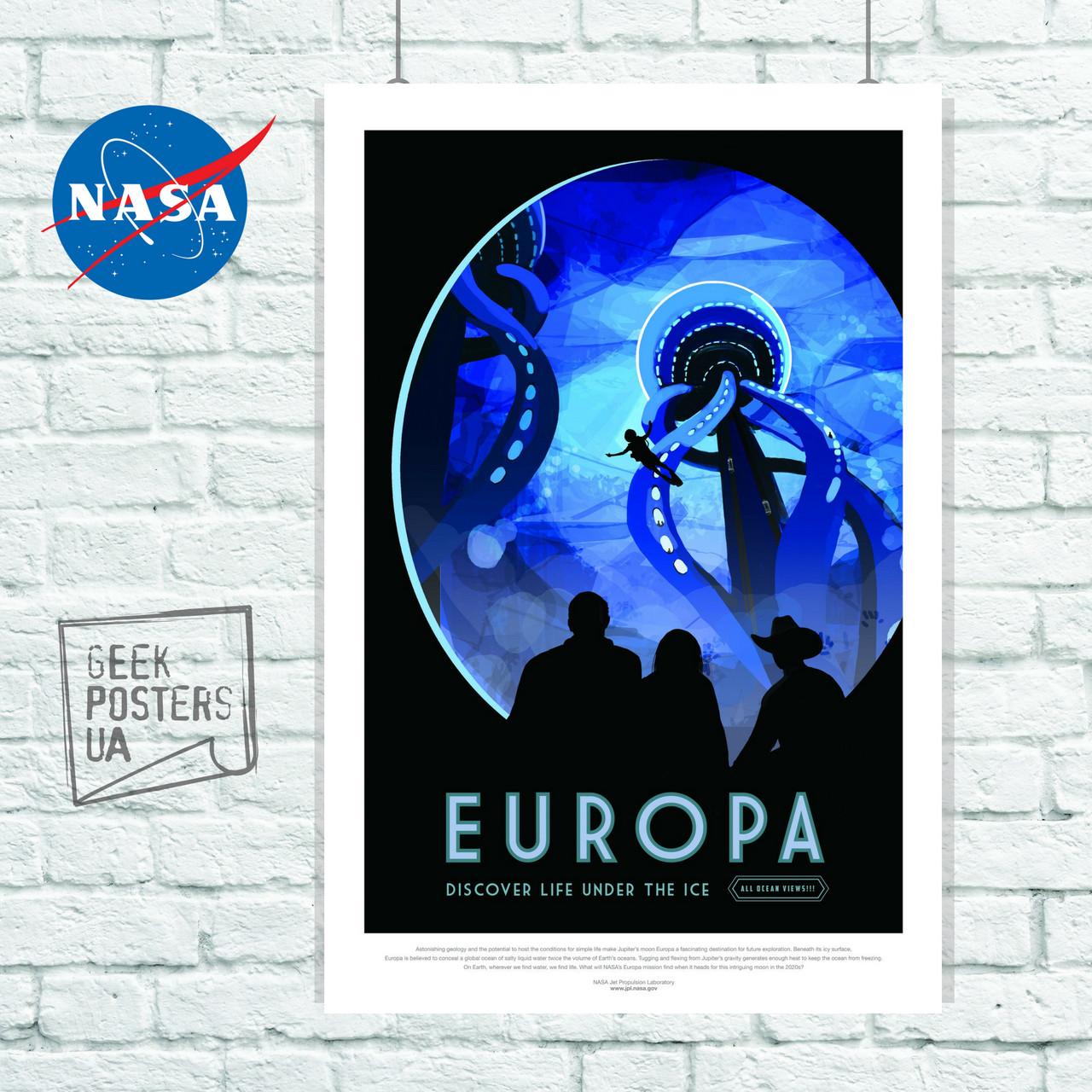 Постер НАСА, NASA, Europa, Европа. Размер 60x40см (A2). Глянцевая бумага