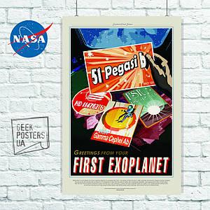 Постер НАСА, NASA, Pegasi 51. Размер 60x42см (A2). Глянцевая бумага