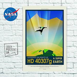 Постер НАСА, NASA, HD40307G. Размер 60x42см (A2). Глянцевая бумага