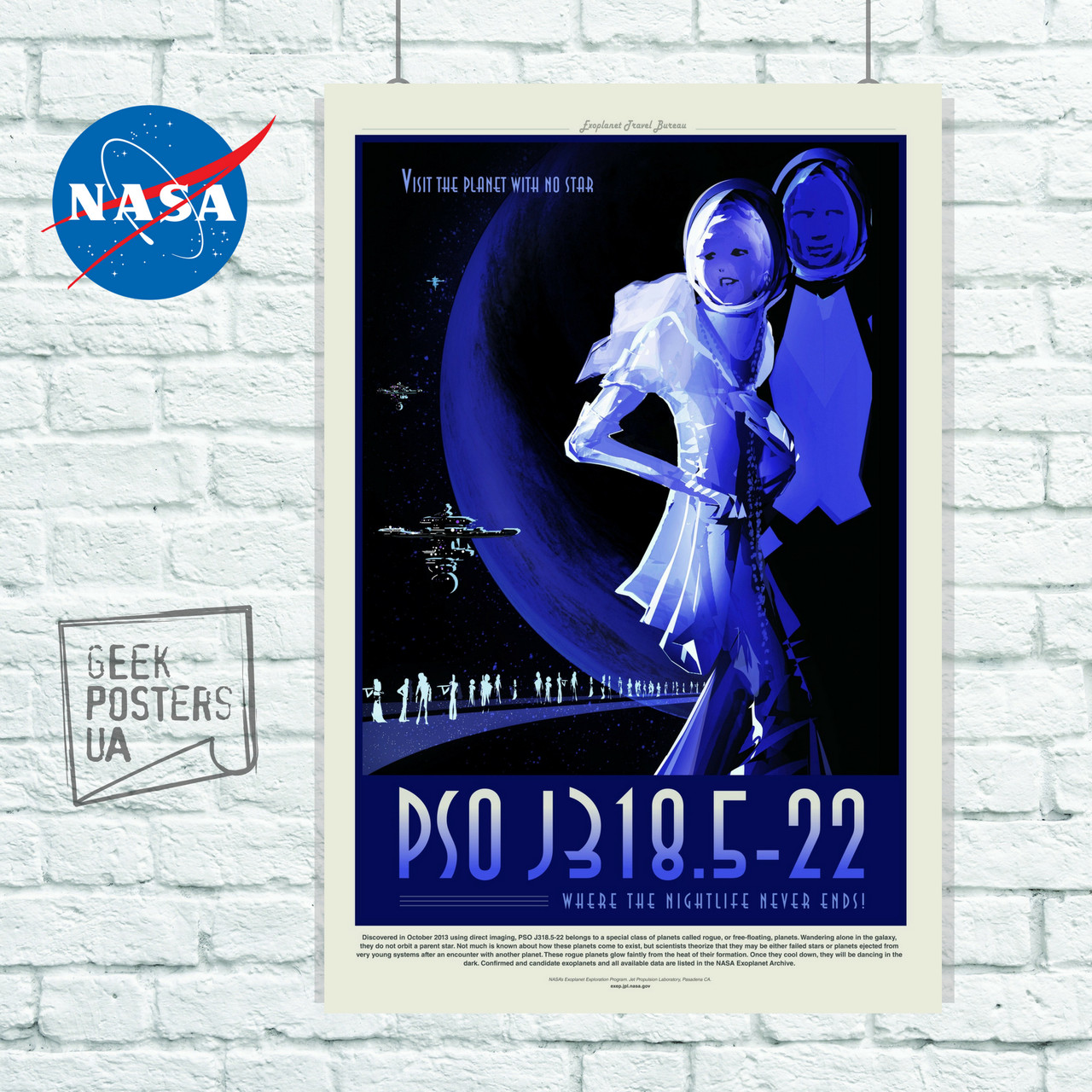 Постер НАСА, NASA, PSO J318. Размер 60x42см (A2). Глянцевая бумага