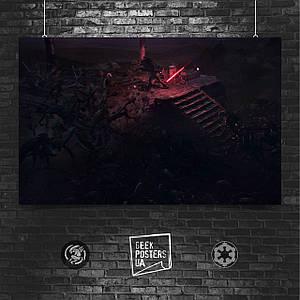 Постер Dark side unleashed, Тёмная Сторона, Ситх, Чужие, Чужой, Звёздные Войны (60x129см)