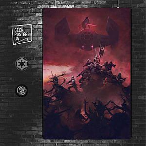 Постер Vader's Fist, поддержка с воздуха. Размер 60x42см (A2). Глянцевая бумага