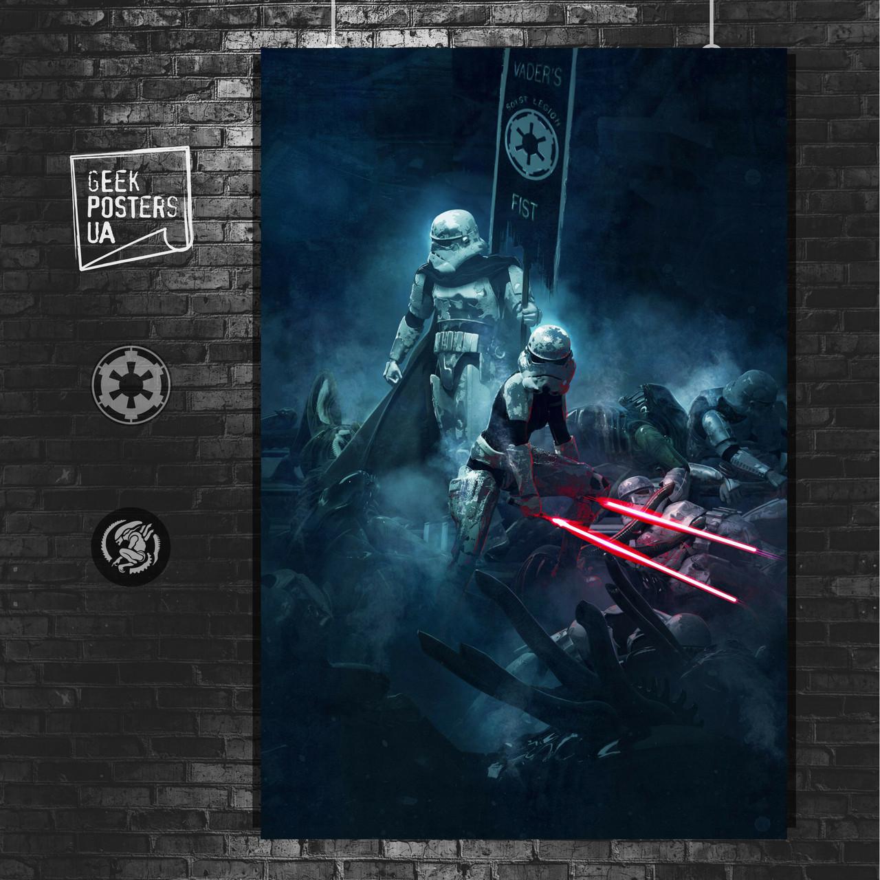 Постер Vader's Fist, штурмовик с мечами. Размер 60x42см (A2). Глянцевая бумага