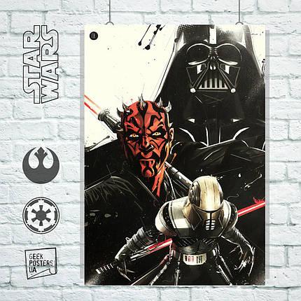 Постер Siths, Ситхи, ретро-арт, Звёздные Войны, Вейдер, Дарт Мол, Star Wars. Размер 60x42см (A2). Глянцевая бумага, фото 2