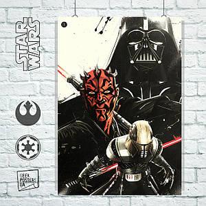 Постер Siths, Ситхи, ретро-арт, Звёздные Войны, Вейдер, Дарт Мол, Star Wars. Размер 60x42см (A2). Глянцевая бумага