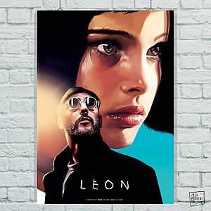 Постер Leon (The Professional). Размер 60x42см (A2). Глянцевая бумага