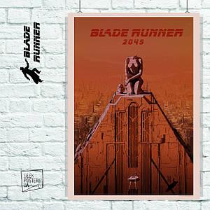 Постер Blade Runner, Бегущий по лезвию, статуя без головы. Размер 60x42см (A2). Глянцевая бумага