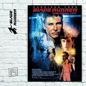 Постер Blade Runner, Бегущий по лезвию (The Final Cut). Размер 60x42см (A2). Глянцевая бумага