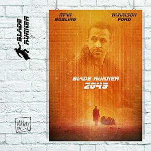 Постер Blade Runner, Бегущий по лезвию, оранжевый фон. Размер 60x42см (A2). Глянцевая бумага