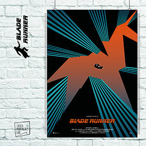 "Плакат ""Blade Runner, Бегущий по лезвию, сова, стилизация"". Размер 60x42см (A2). Глянцевая бумага"