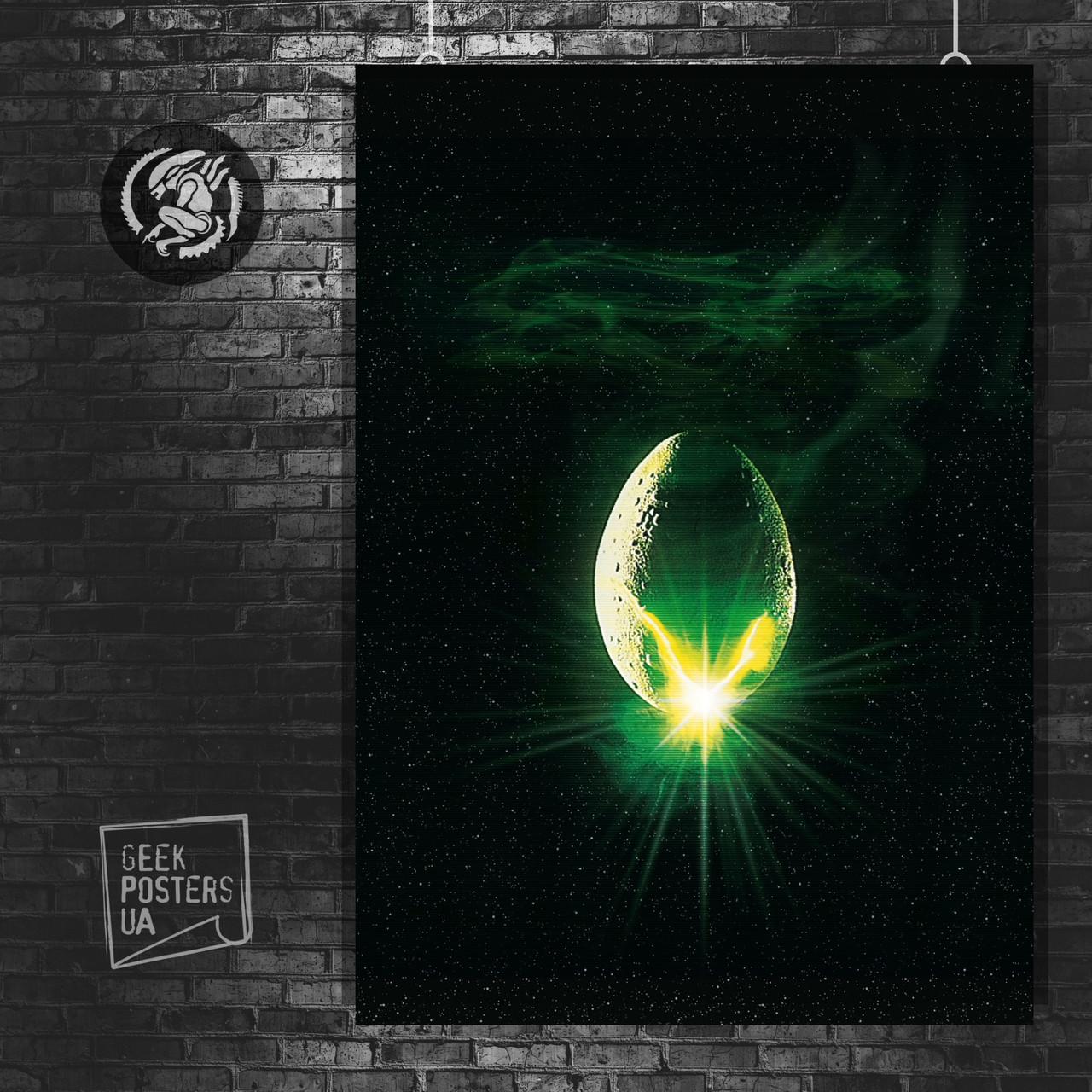 Постер Чужой, Чужие, Alien, классический постер. Размер 60x42см (A2). Глянцевая бумага