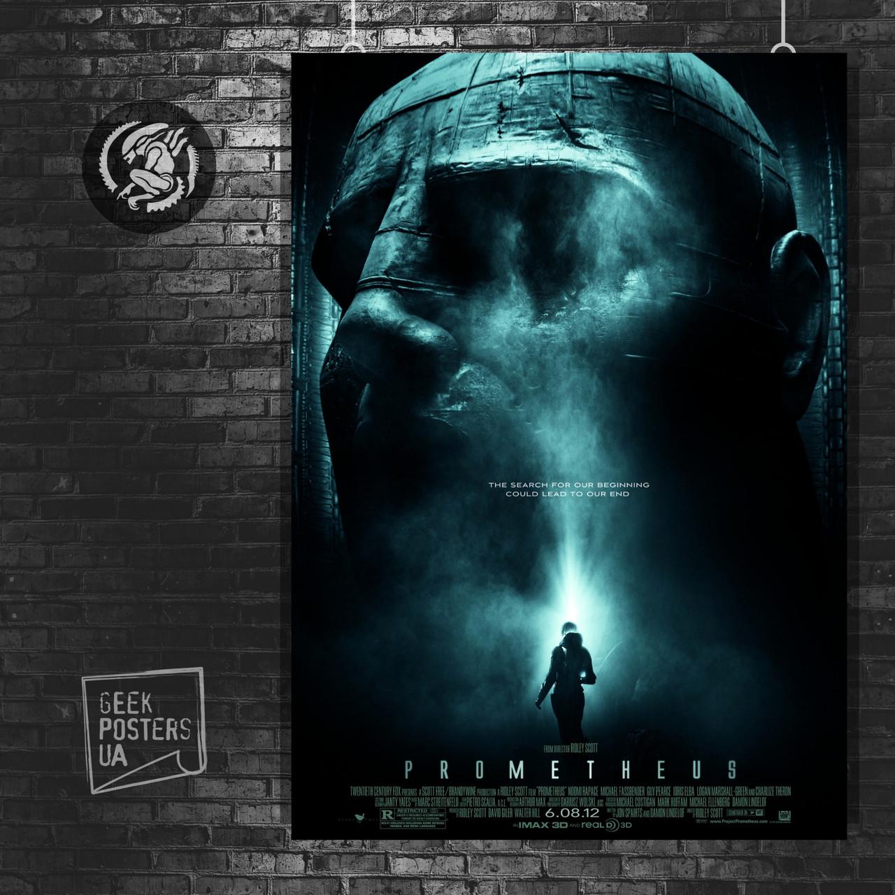 Постер Прометей / Prometeus (2012), Чужие, Aliens. Размер 60x42см (A2). Глянцевая бумага