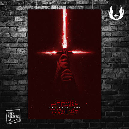 Постер Star Wars: Last Jedi (световой меч). Размер 60x42см (A2). Глянцевая бумага, фото 2