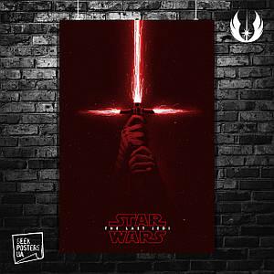 Постер Star Wars: Last Jedi (световой меч). Размер 60x42см (A2). Глянцевая бумага