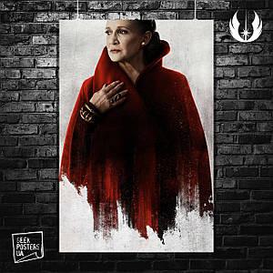 Постер Star Wars: Last Jedi (Лея). Размер 60x42см (A2). Глянцевая бумага