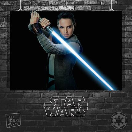 Постер Star Wars: Last Jedi (Рей с мечом на чёрном фоне). Размер 60x42см (A2). Глянцевая бумага, фото 2