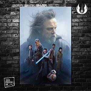 Постер Star Wars: Last Jedi (Люк на фоне). Размер 60x42см (A2). Глянцевая бумага