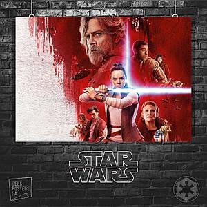 Постер Star Wars: Last Jedi (красный, все персонажи). Размер 60x42см (A2). Глянцевая бумага