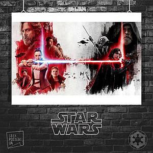 "Постер ""Светлая и тёмная сторона Силы"". Star Wars: Last Jedi, Последний Джедай. Размер 60x34см (A2). Глянцевая бумага"