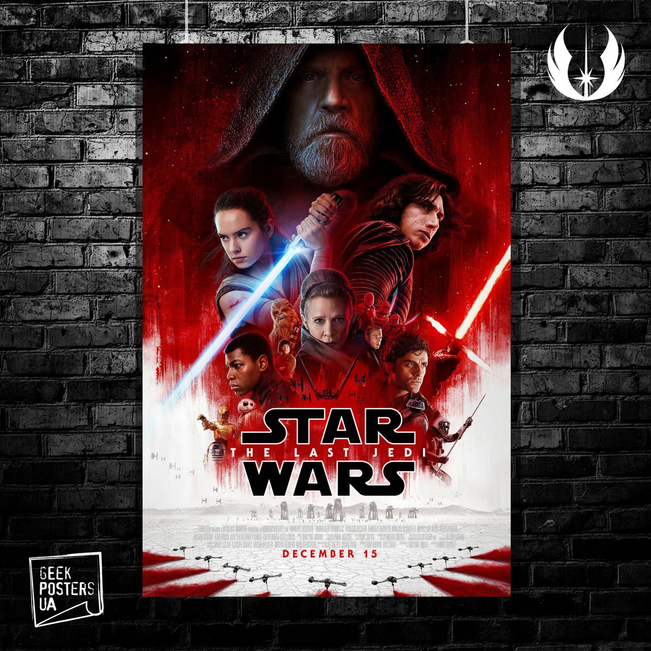 Постер Star Wars: Last Jedi (все персонажи, красный). Размер 60x42см (A2). Глянцевая бумага