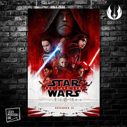 Постер Star Wars: Last Jedi (все персонажи, красный). Размер 60x42см (A2). Глянцевая бумага, фото 2