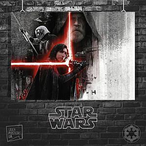 "Постер ""Star Wars: Last Jedi. Коллаж, Кайло Рен, Скайвокер"". Размер 60x42см (A2). Глянцевая бумага"