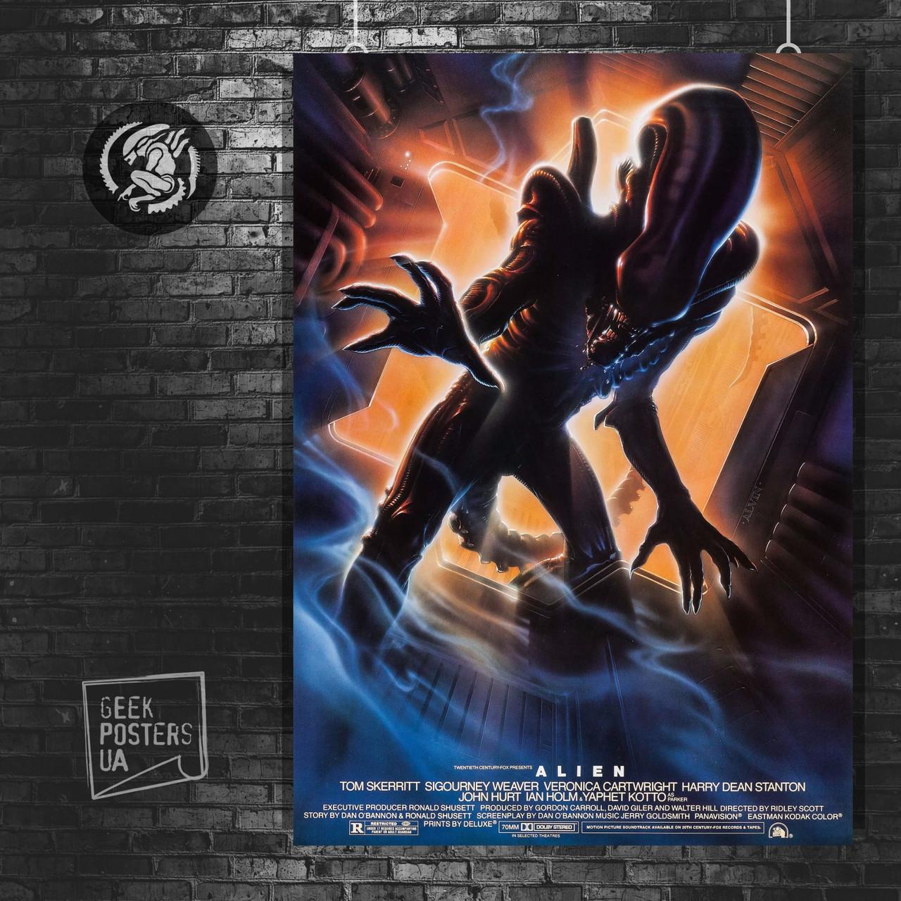 """Плакат """"Alien, Чужой, ксеноморф в коридоре корабля"""". Размер 60x42см (A2). Глянцевая бумага"""