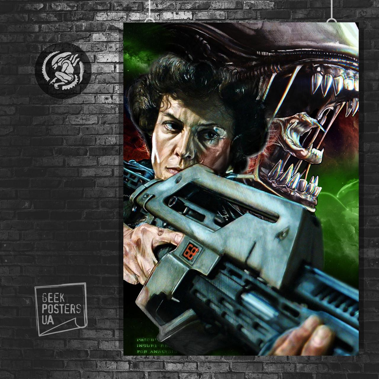 """Репродукция рисунка """"Aliens, Чужие, Рипли с автоматом и ксеноморф. Размер 60x42см (A2). Глянцевая бумага"""