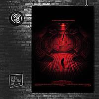 Постер Alien, Чужой. Красно-чёрный постер. Ксеноморф, Чужие. Размер 60x42см (A2). Глянцевая бумага