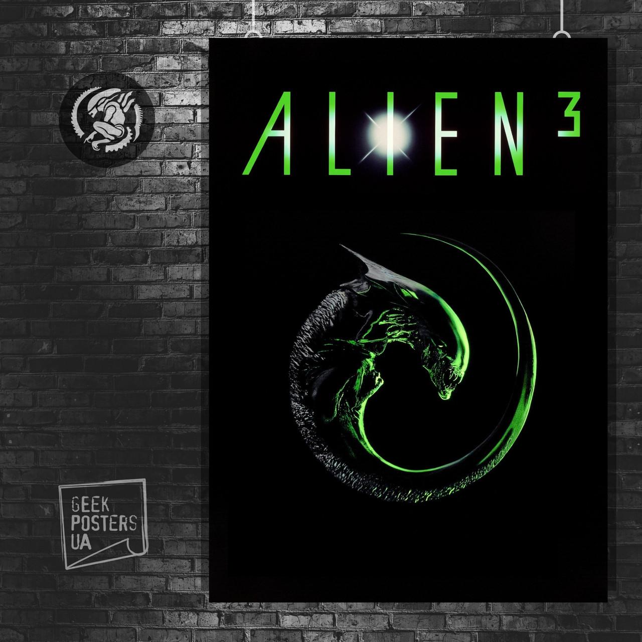 Постер Чужой 3, классический постер. Размер 60x42см (A2). Глянцевая бумага