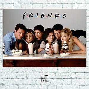 Постер Friends (молочный коктейль) (60x85см)