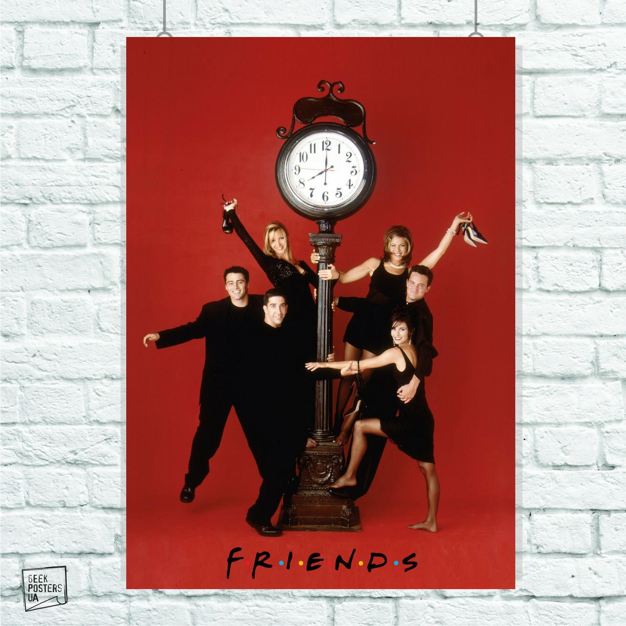 """Постер На часах, сериал """"Friends"""", Друзья. Размер 60x42см (A2). Глянцевая бумага"""