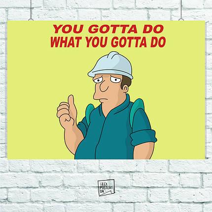 Постер Futurama (You gotta do). Размер 60x42см (A2). Глянцевая бумага, фото 2
