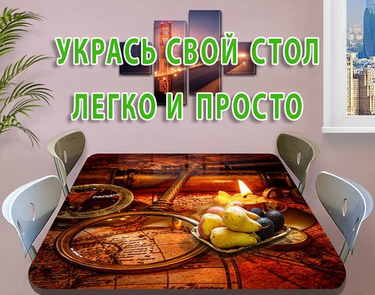 Самоклеющуюся пленку для мебели украина, 60 х 100 см, фото 2